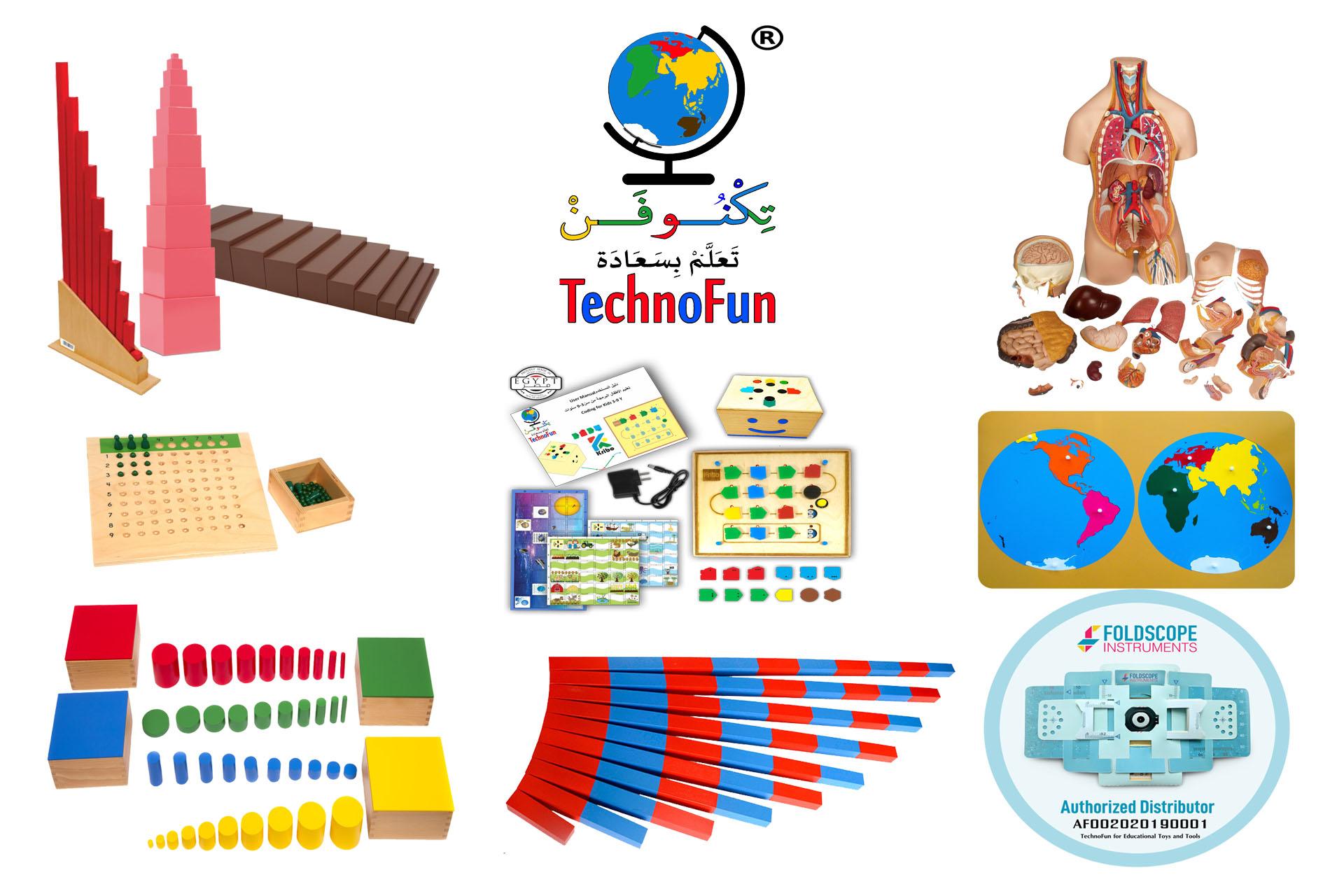 TechnoFun Montessori Tools تكنوفن أدوات منتسوري
